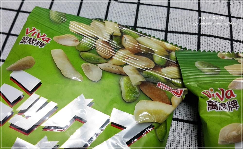 聯華食品萬歲牌Mix綜合堅果(起司蒜香風味) 13.jpg