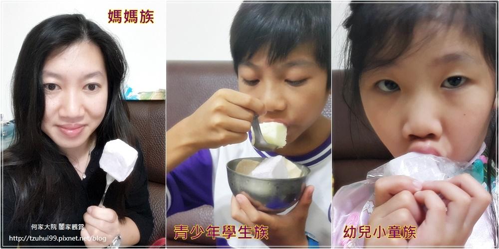 仁美冰品草湖芋頭冰系列綜合口味(芋頭花生鳳梨百香果)古早味冰品 27
