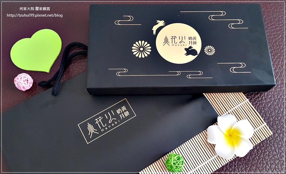 [宅配伴手禮]花火手工奶黃月餅中秋禮盒 01.jpg