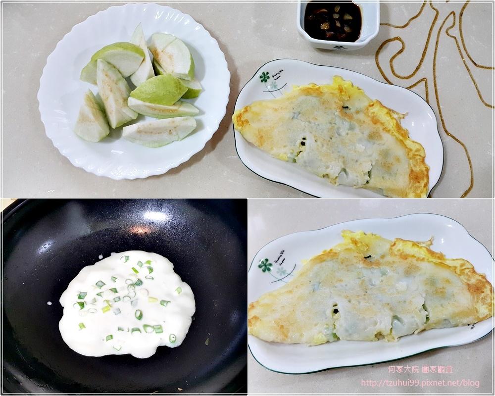 早餐料理早餐食譜 03
