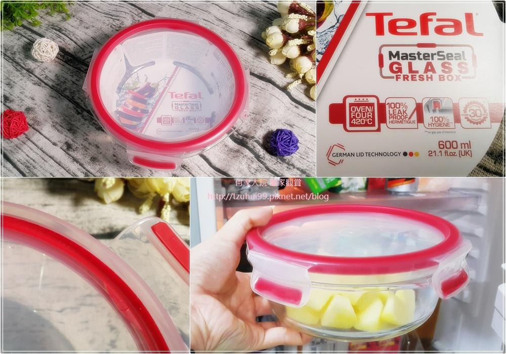 Tefal法國特福玻璃保鮮盒 00.jpg