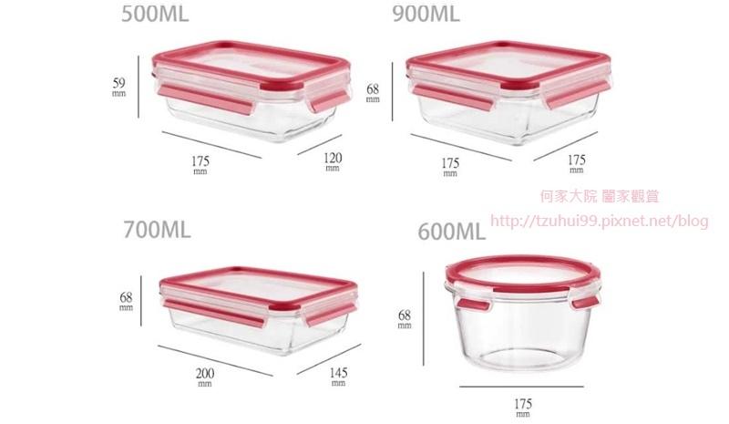 Tefal法國特福玻璃保鮮盒 02-2.jpg