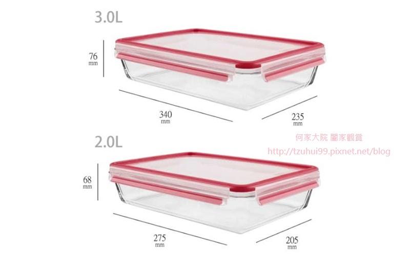 Tefal法國特福玻璃保鮮盒 02-3.jpg
