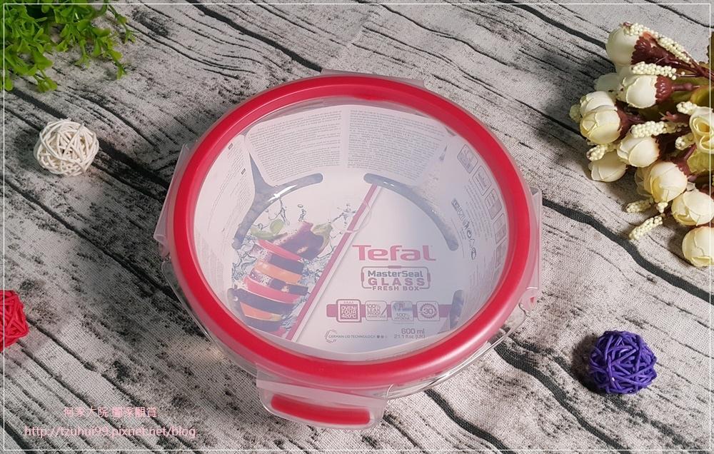 Tefal法國特福玻璃保鮮盒 03.jpg