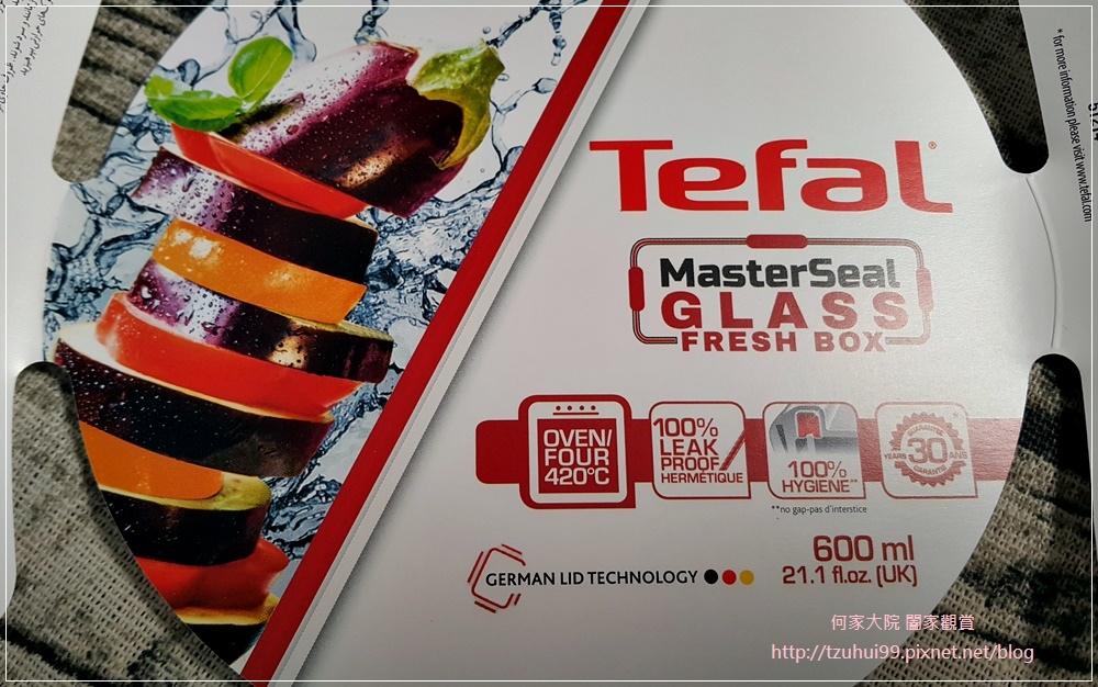 Tefal法國特福玻璃保鮮盒 03-1.jpg