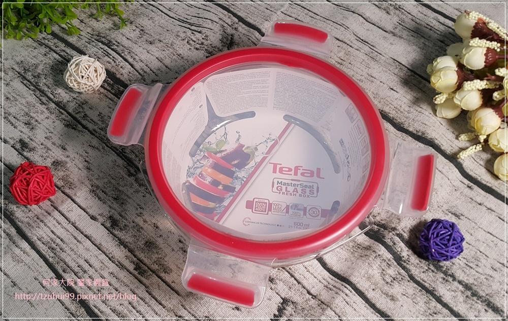 Tefal法國特福玻璃保鮮盒 05.jpg