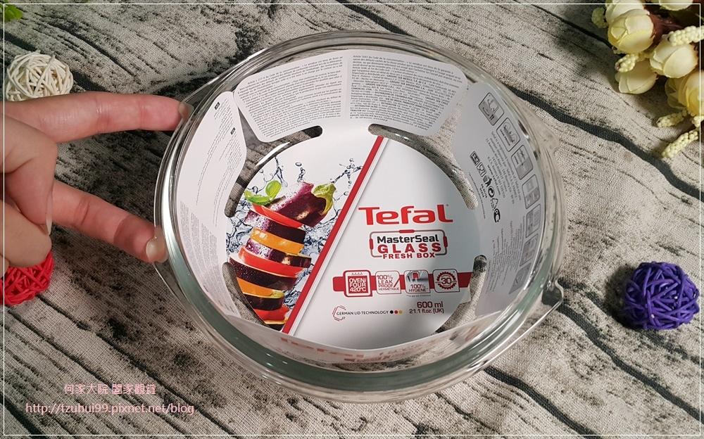 Tefal法國特福玻璃保鮮盒 07.jpg