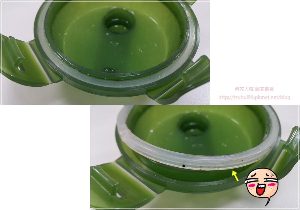 Tefal法國特福玻璃保鮮盒 11.jpg