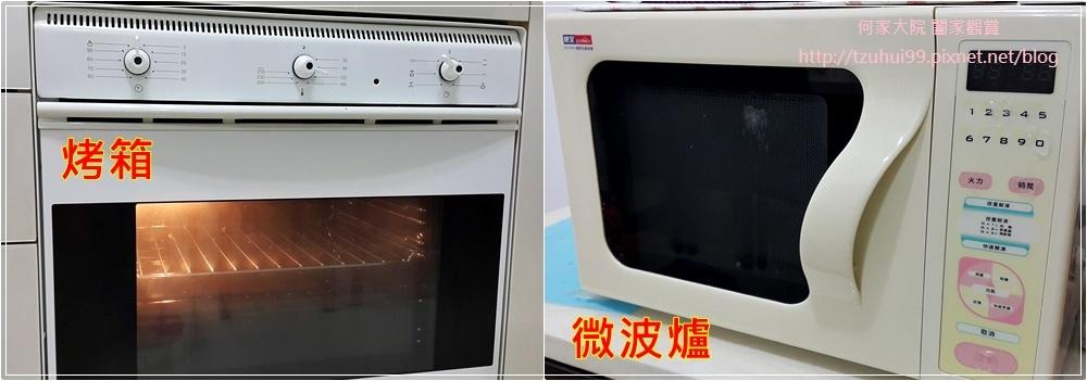 Tefal法國特福玻璃保鮮盒 20.jpg