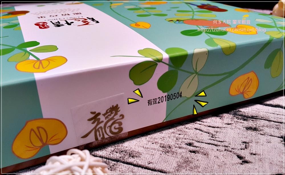 龍情巧果綜合禮盒(桃園龍潭特產&龍情花生糖&台灣伴手禮&禮盒推薦) 07.jpg
