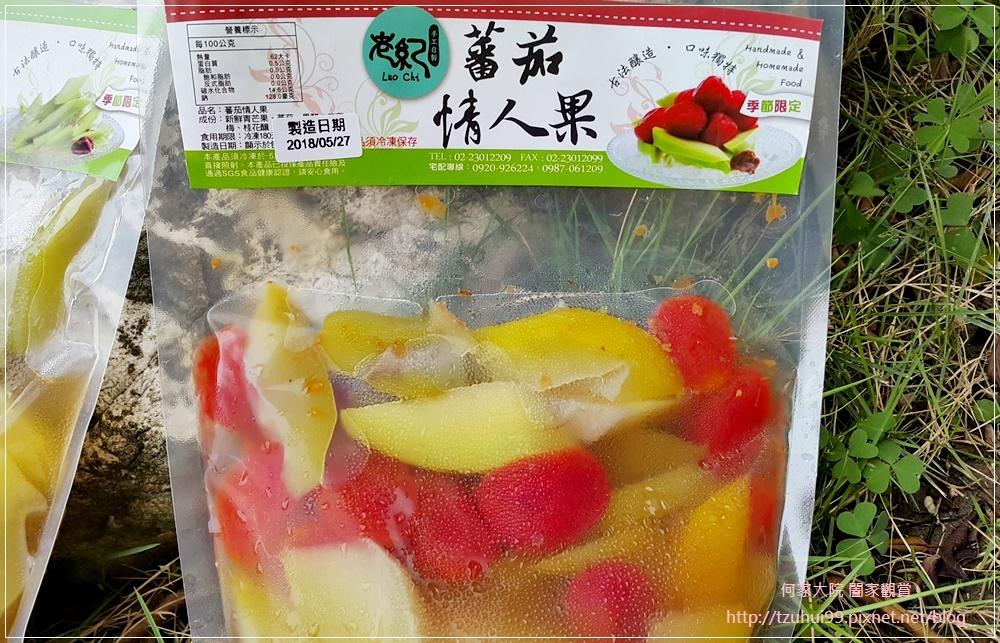 (網購宅配美食)老季私房菜 小菜推薦+手工自製泡菜 16.jpg