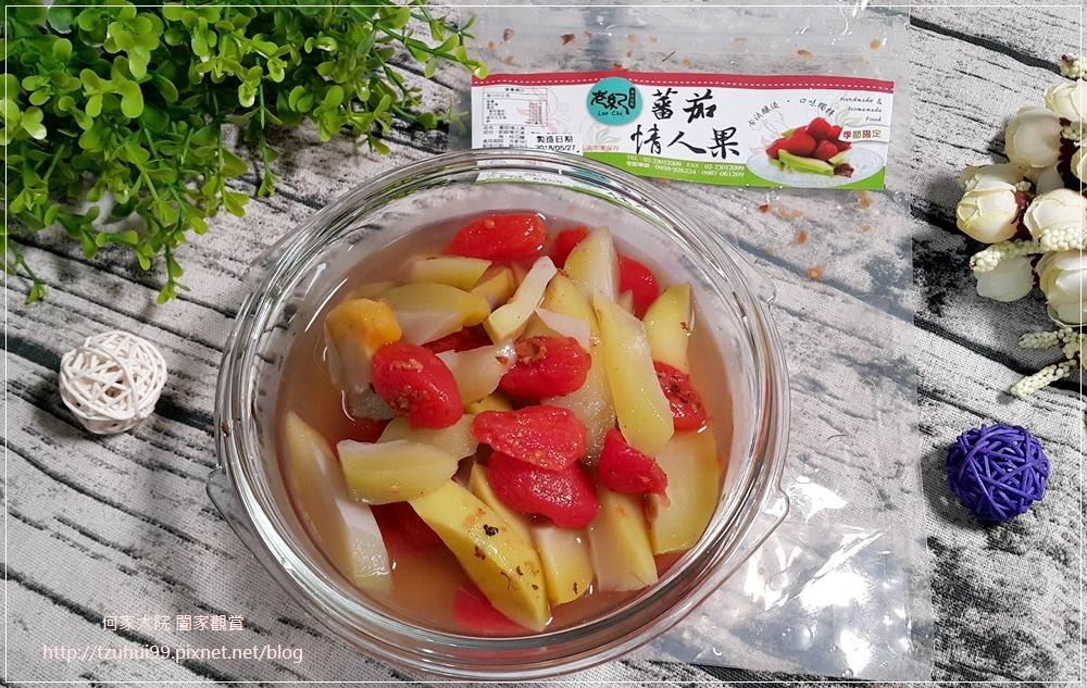 (網購宅配美食)老季私房菜 小菜推薦+手工自製泡菜 17