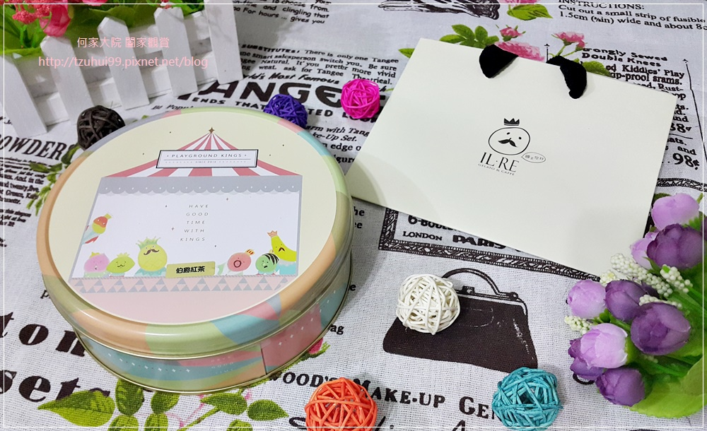 (網購宅配美食)國王你好 國王手工曲奇 04.jpg