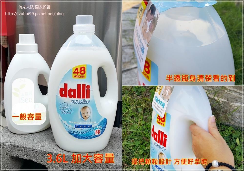 德國洗衣專家 達麗Dalli抗敏洗衣精(3.6L)加大容量 06.jpg
