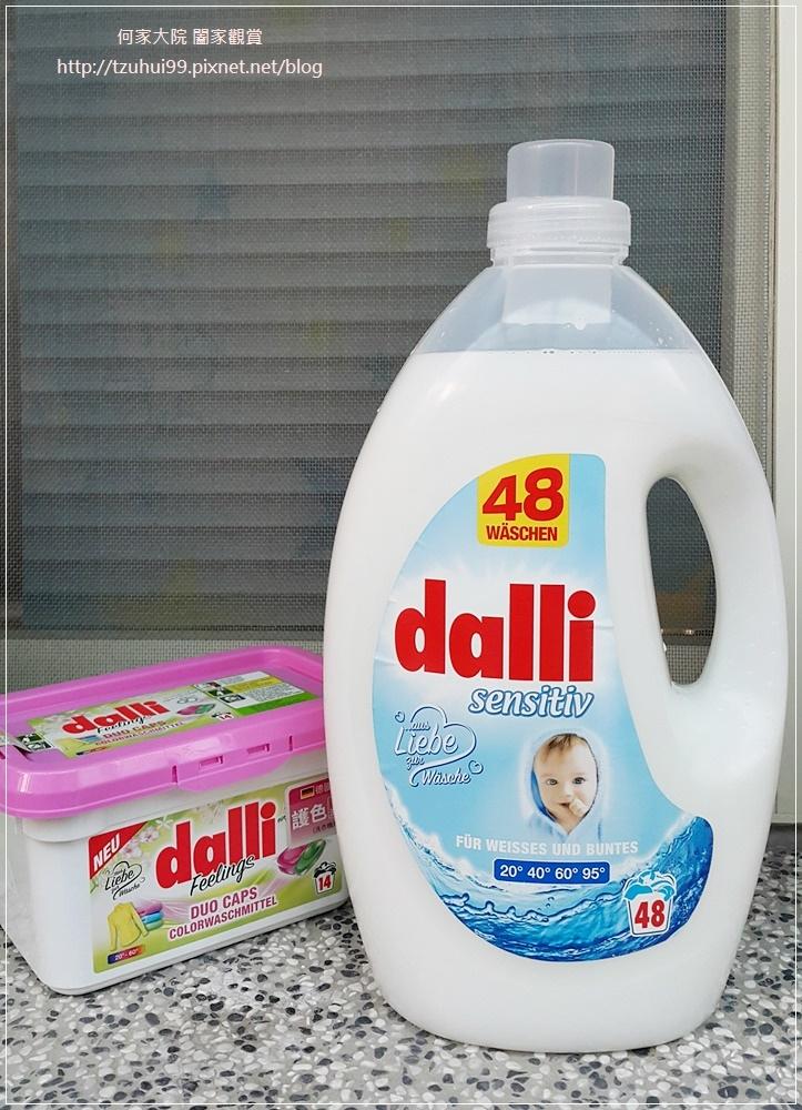 德國洗衣專家 達麗Dalli抗敏洗衣精(3.6L)加大容量 12.jpg