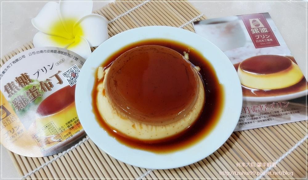 (台南宅配甜點美食)銀波養生布丁日式布丁專賣 10.jpg