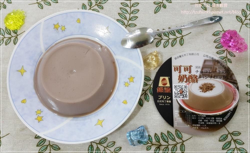 (台南宅配甜點美食)銀波養生布丁日式布丁專賣 14-1.jpg