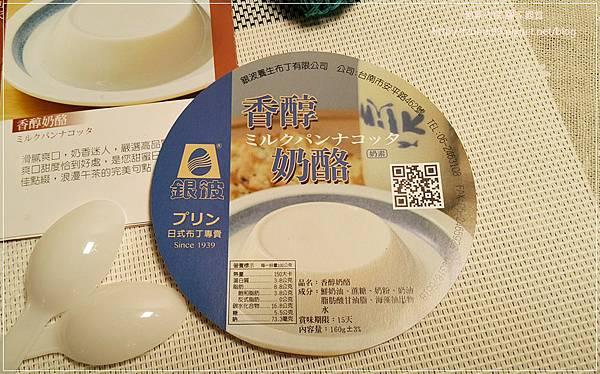 (台南宅配甜點美食)銀波養生布丁日式布丁專賣 18.jpg