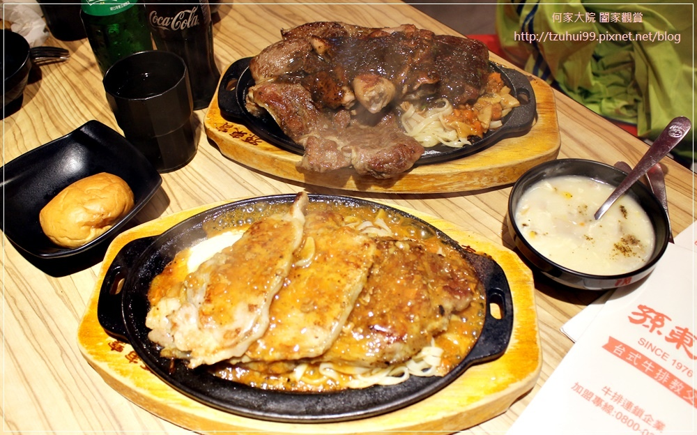 孫東寶台式牛排(新莊富國店)台式牛排始祖+平價牛排 11.JPG