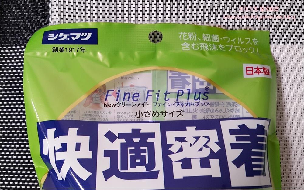 【AFMASK】重松FINE FIT PLUS立體支架女性兒童口罩&替換布 03.jpg