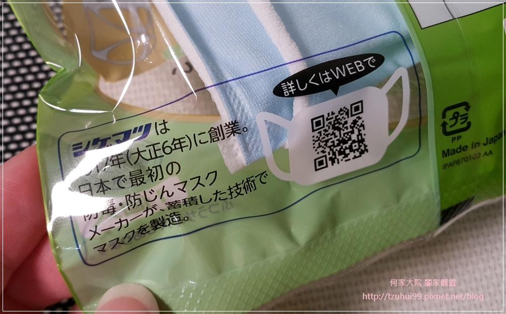 【AFMASK】重松FINE FIT PLUS立體支架女性兒童口罩&替換布 07.jpg