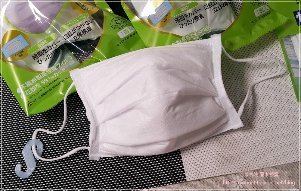【AFMASK】重松FINE FIT PLUS立體支架女性兒童口罩&替換布 08-1.jpg