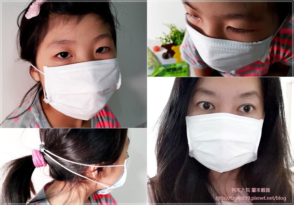 【AFMASK】重松FINE FIT PLUS立體支架女性兒童口罩&替換布 10.jpg
