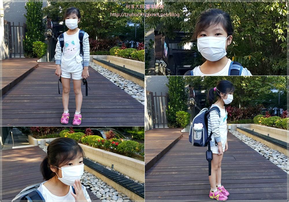 【AFMASK】重松FINE FIT PLUS立體支架女性兒童口罩&替換布 13