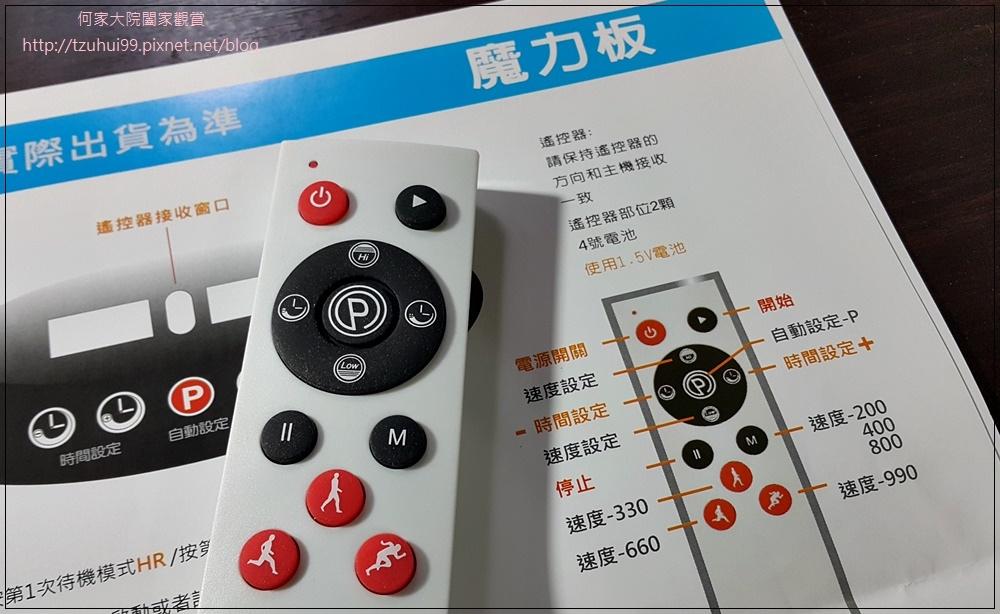 健身大師魔力板(抖抖板)電視購物熱銷+健身器材推薦+被動運動 18