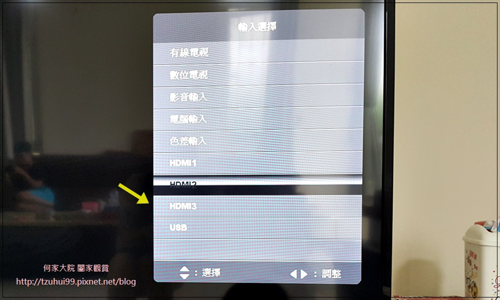 SEGA MD 復古遊戲機 18.jpg