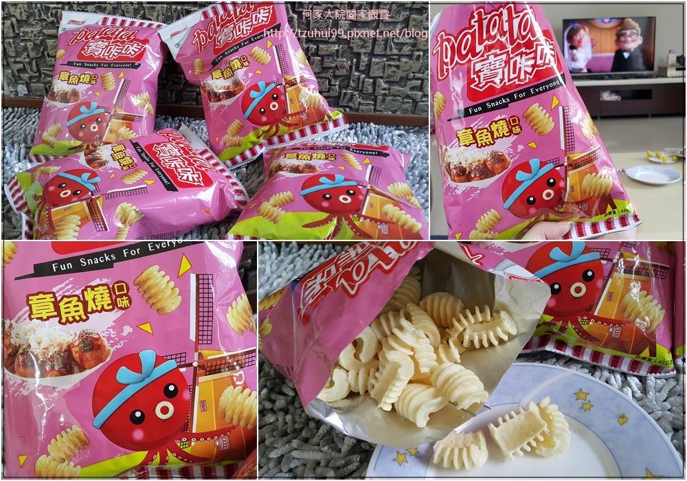 聯華食品卡迪那寶卡卡章魚燒口味 00.jpg