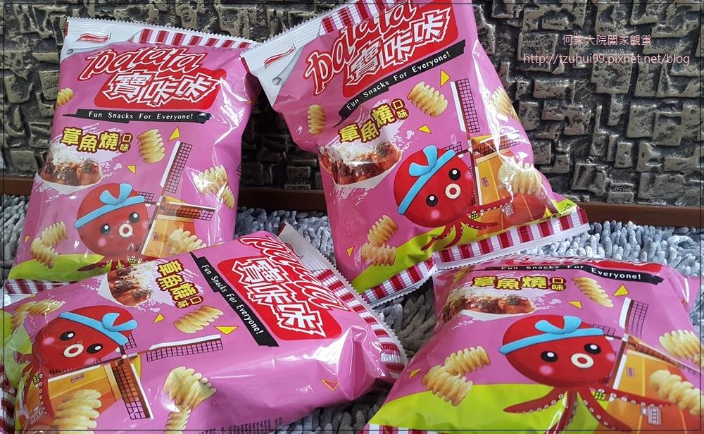 聯華食品卡迪那寶卡卡章魚燒口味 02.jpg