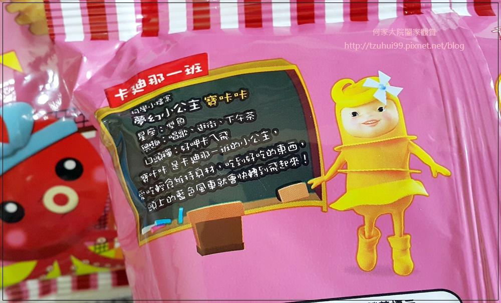 聯華食品卡迪那寶卡卡章魚燒口味 06.jpg
