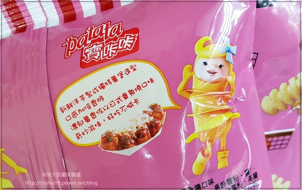 聯華食品卡迪那寶卡卡章魚燒口味 07.jpg