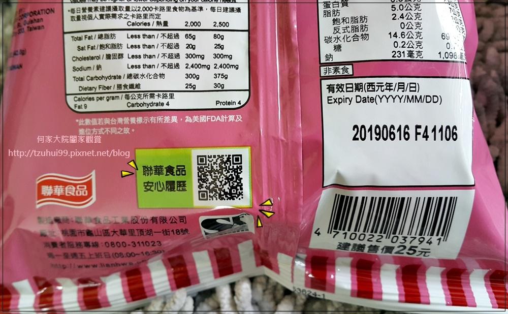 聯華食品卡迪那寶卡卡章魚燒口味 09.jpg