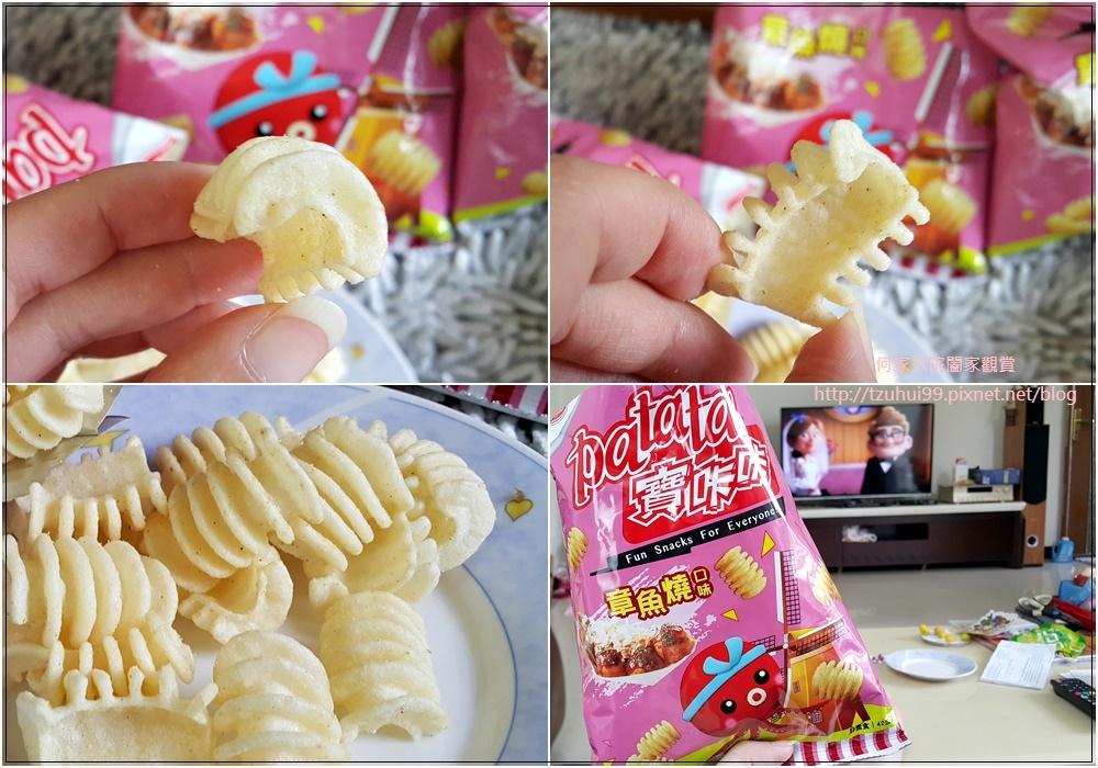 聯華食品卡迪那寶卡卡章魚燒口味 13.jpg