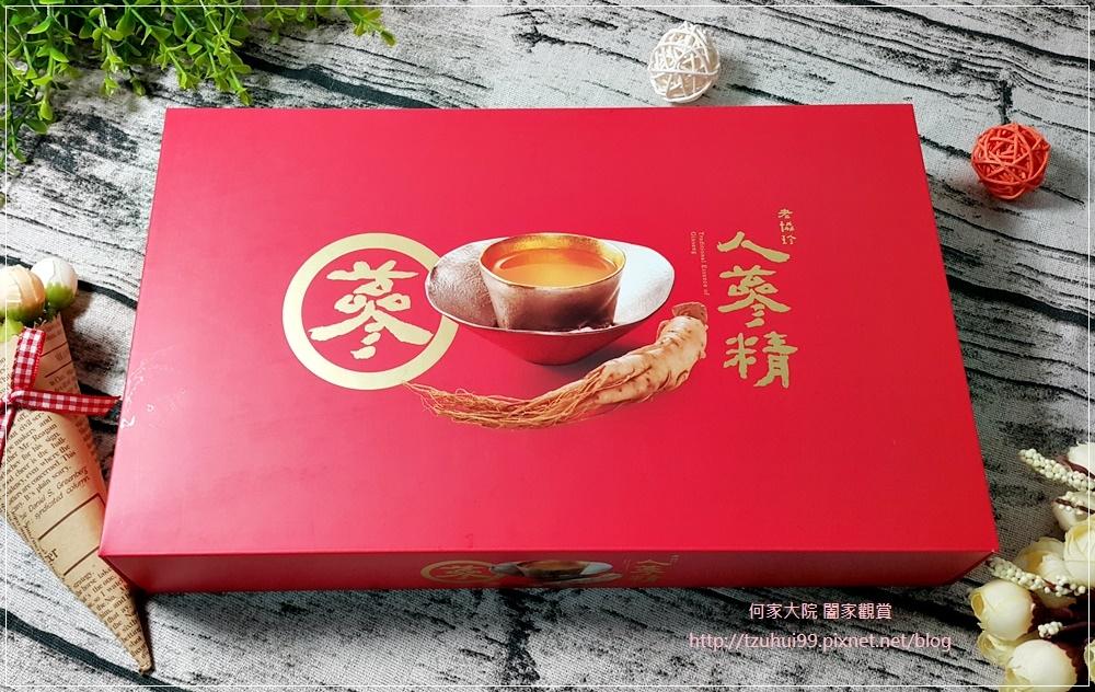 老協珍人蔘精禮盒(送禮自用兩相宜+營養保健食品) 01.jpg