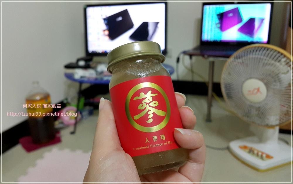 老協珍人蔘精禮盒(送禮自用兩相宜+營養保健食品) 16.jpg