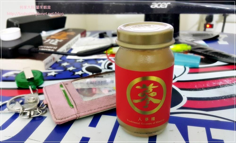 老協珍人蔘精禮盒(送禮自用兩相宜+營養保健食品) 17.jpg