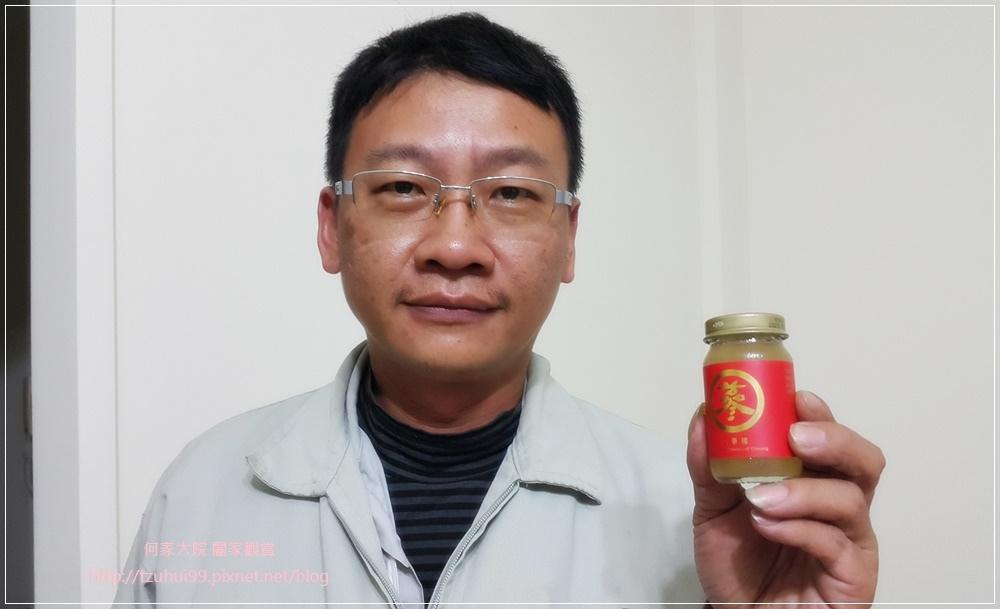 老協珍人蔘精禮盒(送禮自用兩相宜+營養保健食品) 19.jpg