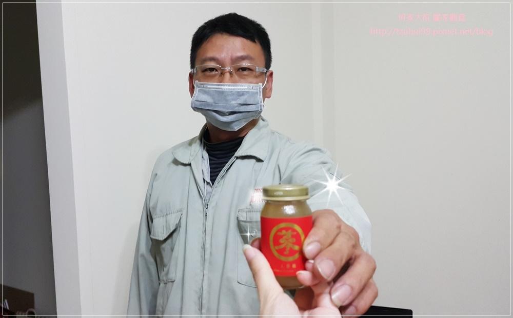 老協珍人蔘精禮盒(送禮自用兩相宜+營養保健食品) 18.jpg