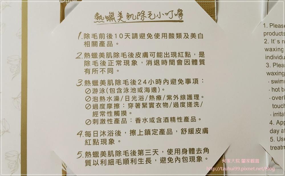 V小姐時尚美學(美睫美甲霧眉熱蠟除毛) 29.jpg