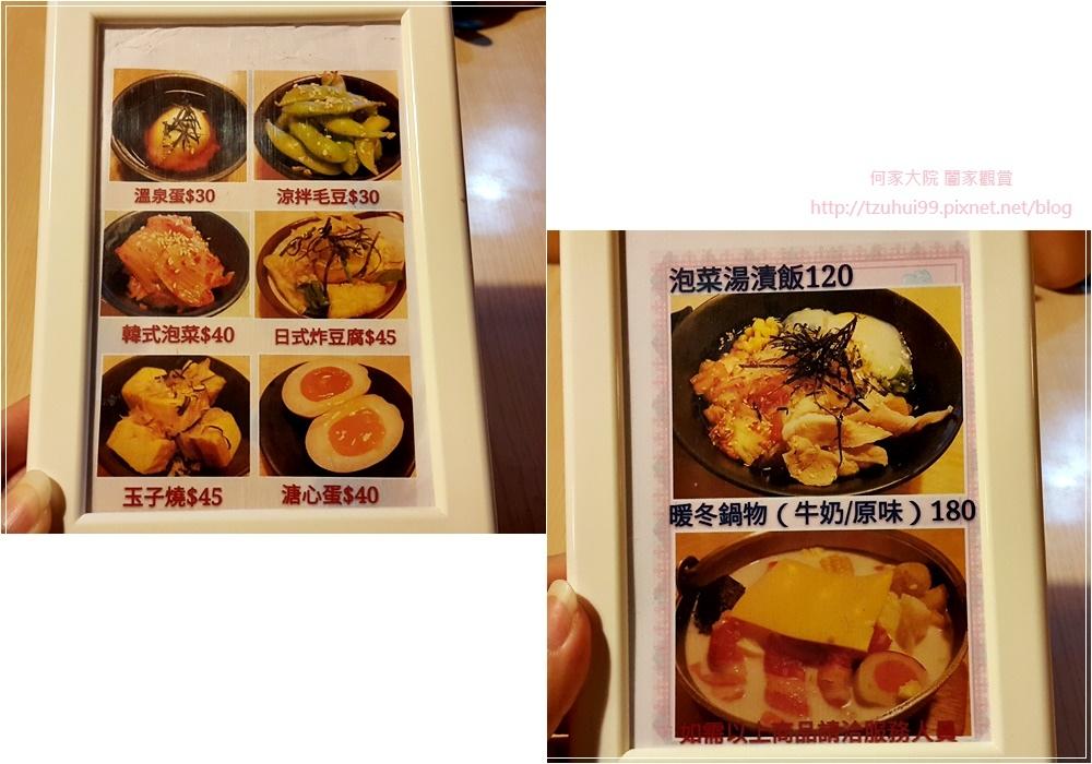 林口旨定食(日式料理+日式定食+丼飯)家樂福商圈美食 07.jpg