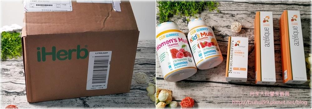 iherb購物網站(天然健康食品+保健食品+保養品) 20