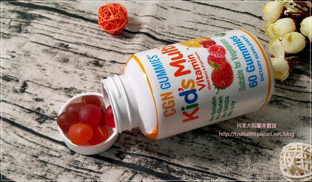 iherb購物網站(天然健康食品+保健食品+保養品) 26