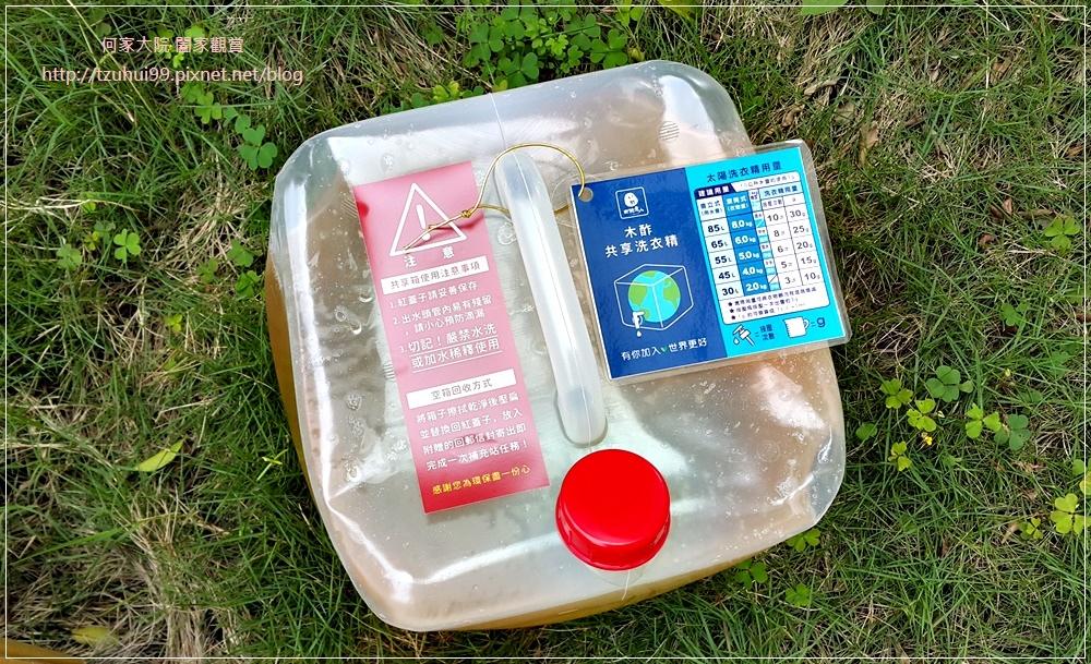 木酢達人洗衣精補充袋10公斤裝(濃縮型) 06.jpg