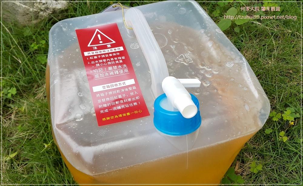 木酢達人洗衣精補充袋10公斤裝(濃縮型) 09.jpg