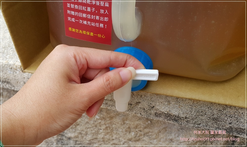 木酢達人洗衣精補充袋10公斤裝(濃縮型) 15.jpg