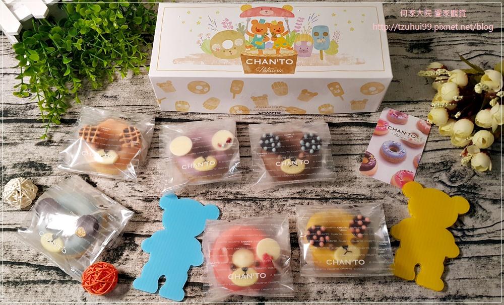 (宅配美食甜點)Chan'to Patisserie 香豆手作甜點,小熊甜甜圈磅蛋糕 01.jpg