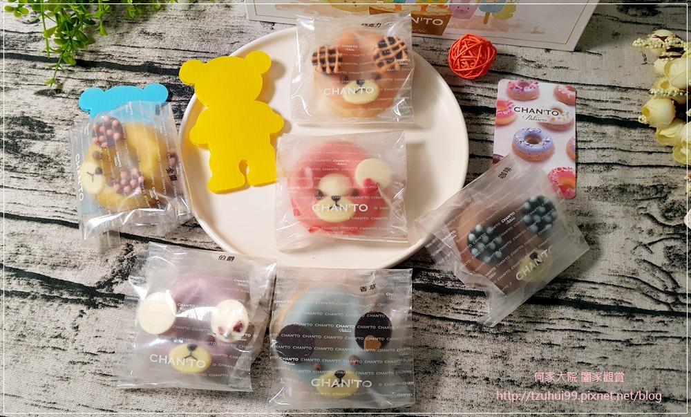(宅配美食甜點)Chan'to Patisserie 香豆手作甜點,小熊甜甜圈磅蛋糕 06.jpg